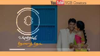 WhatsApp status Tamil |love Emotional Feelings lyric song video