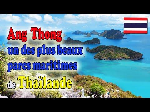 ang thong national marine park près de koh samui