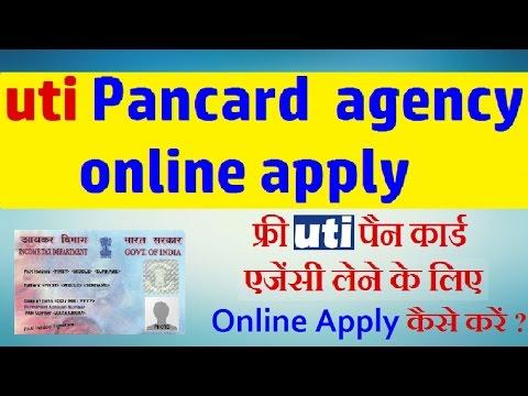 How to get PAN card agency || पैन कार्ड एजेंसी लेने के लिए ऑनलाइन अप्लाई कैसे करते हैं