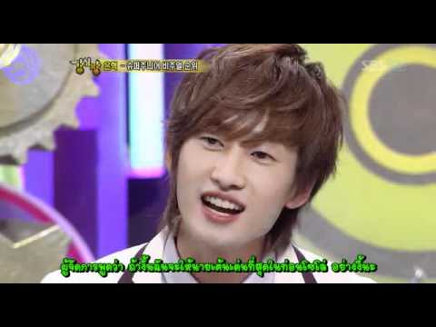 [Thaisub] 091103 SBS Strong Heart Ep.05 - EH talk cut