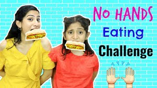 NO HANDS EATING Challenge | #Fun #Sketch #Anaysa #MyMissAnand