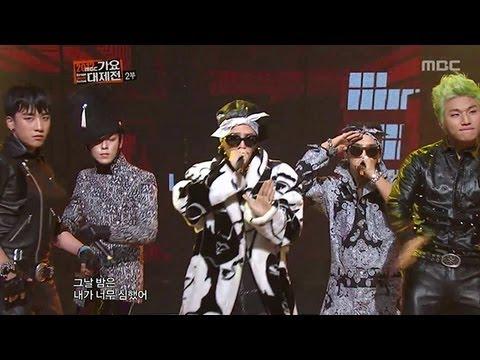2NE1, LEE HI VS BIGBANG - 투애니원, 이하이 VS 빅뱅, KMF 2012
