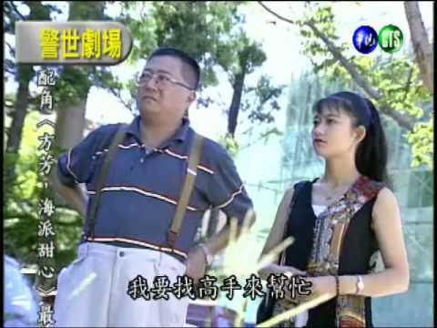 台灣靈異事件-飛頭傳奇(上)