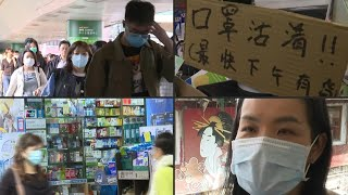 Hong Kong masks up as virus outbreak fears mount | AFP