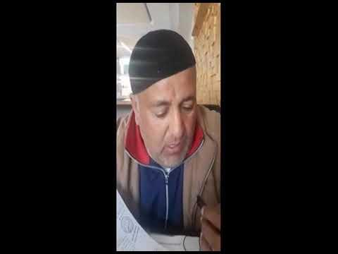 مرشح للانتخابات التشريعية متهم بالنصب والاحتيال
