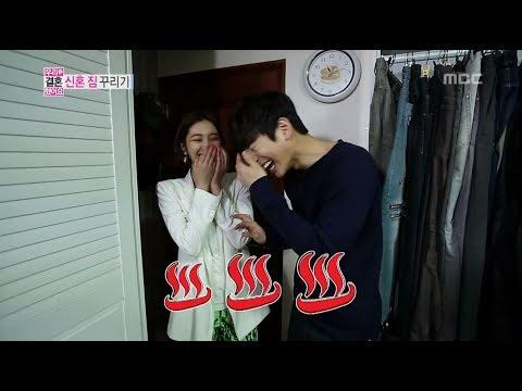 Jun-hee found a picture of Jin-woon's ex-girlfriend!, Jin-woon♥Jun-hee 정진운-고준희 #We Got Married