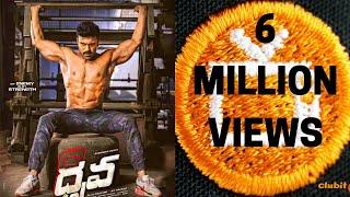 Dhruva IPS HINDI dubbed 720p full movie