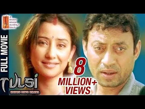 tape sex video video blå film hindi