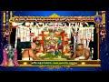 Muthyapu Pandiri Vahanam-Appalayagunta Bramhotsavalu | Today Promo | 15-06-19 | SVBC TTD
