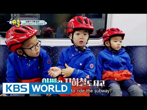 Exclusive video of triplet's home video [The Return of Superman / 2016.11.20]