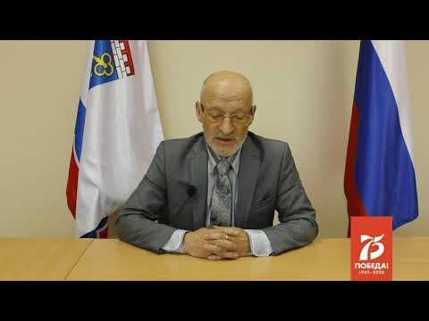 Поздравление председателя совета ветеранов прокуратуры Ленинградской области
