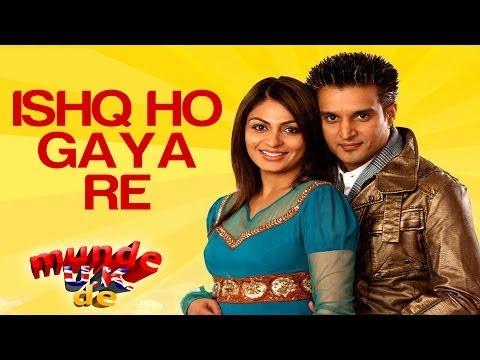 Munde Uk De - Ishq Ho Gaya - Arminder Gill & Neeru Bajwa
