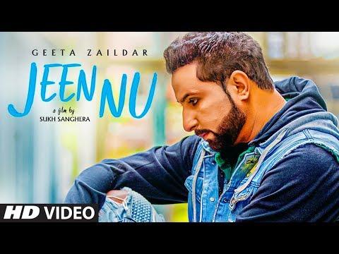 Geeta Zaildar: Jeen Nu (Full Song) Desi Routz - Maninder Kailey - Sukh Sanghera