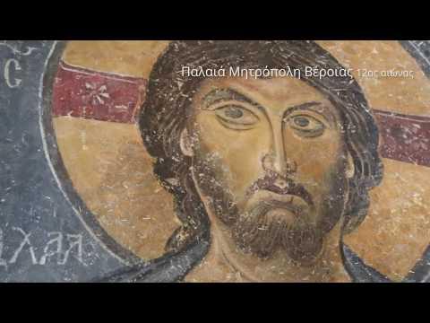 Αγιογραφίες από ορθόδοξους ναούς και μονές CNN Greece