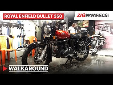 Royal Enfield Bullet 350, 350 ES Walkaround Review | Colours, Deliveries, Price & More