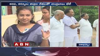 Visakhapatnam Public Opinion Over AP Elections 2019 Results | Public Point | ABN Telugu