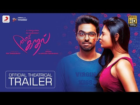100% Kadhal Official Theatrical Trailer