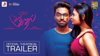 100% Kadhal Official Theatrical Trailer- Shalini Pandey..