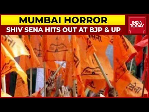 Shiv Sena Hits Out At BJP & UP Over Mumbai Rape Horror |  Breaking News