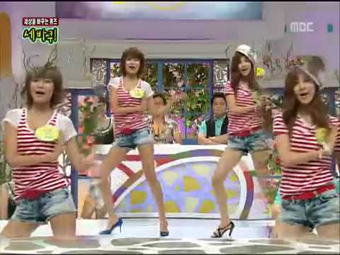 Dance Cut Soo Young Seo Hyun
