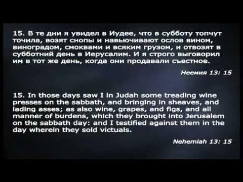 45. (10) Терпение святых. Виталий Олийник