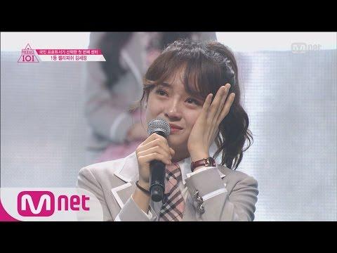 [Produce 101] Jeon So Mi VS Kim Se Jeong, Who will win the 1st? EP.05 20160219