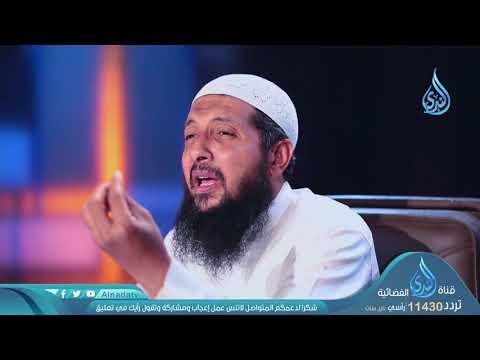 يشرح صدره للإسلام | ح5 | حتى ترضى | الشيخ عبد الرحمن الصاوي
