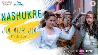 Na Shukre – Jia Aur Jia – Kalki Koechlin Hindi Video Download New Video HD