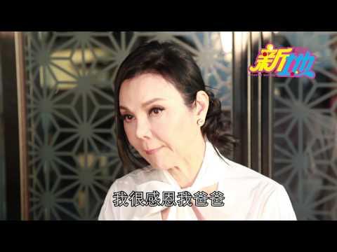 謝玲玲細說對第三者感受|東方新地