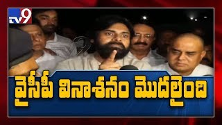 Pawan Kalyan strong warning to YS Jagan govt over AP Capit..