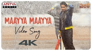 Maayya Maayya Video Song: Majili Movie: Naga Chaitanya, S..