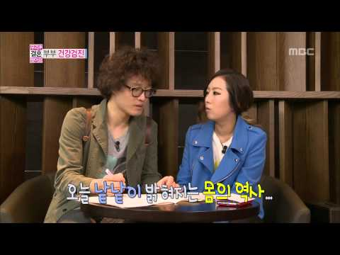 We Got Married, Jung-chi, Jeong In(8) #04, 조정치-정인(8) 20130504