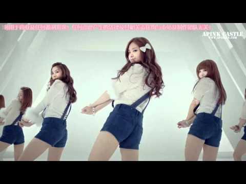 【APcastle】Apink - My My 中韓雙字MV