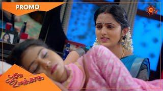 Poove Unakkaga - Promo   22 Jan 2021   Sun TV Serial   Tamil Serial