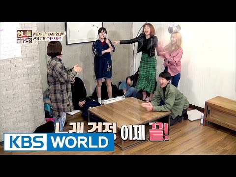 Hyungthoven's new song makes Unnies give a standing ovation! [Sister's Slam Dunk 2 / 2017.03.24]