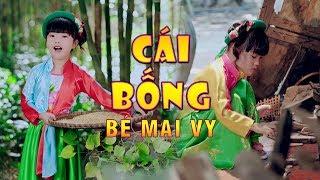 Bé Mai Vy Thần Đồng Âm Nhạc - Cái Bống | Nhạc Thiếu Nhi - Music For Kid