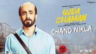 Chand Nikla – Divya Kumar – Ujda Chaman