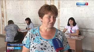 Омская область получила почти 38 млн рублей из федерального бюджета на приобретение транспорта для комплексных центров