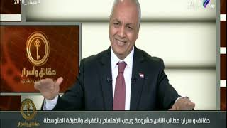 مصطفى بكرى يطالب بتأسيس حزب سياسي قوي يمثل الظهير السياسي ...