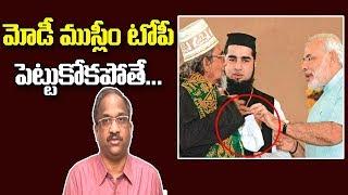 Prof K Nageshwar: Row over PM Modi not wearing Muslim skul..