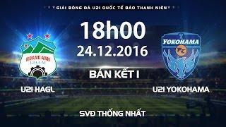 FULL | U21 HAGL vs YOKOHAMA l BÁN KẾT 1 GIẢI U21 QUỐC TẾ BÁO THANH NIÊN 2016