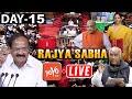 Rajya Sabha LIVE | Rajya Sabha Monsoon Session 2021 | PM Modi Parliament Live | 09-08-2021 | YOYO TV