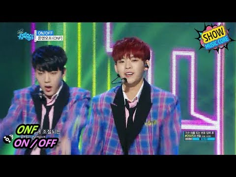 [HOT] ONF - ON/OFF, 온앤오프 - 온오프 Show Music core 20170902