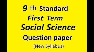 9th (New Pattern) Social Science question paper First term sep2018