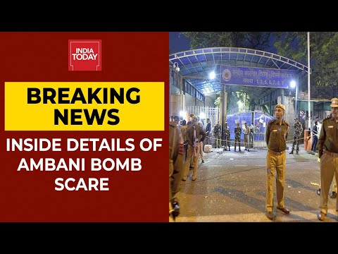 Ambani bomb scare case: Mobile phone recovered from Tihar jail
