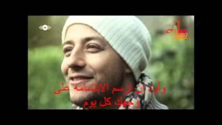 ماهر زيـن الام متـرجمة     -