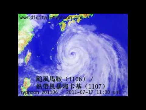 2010至今所有藤原效應的颱風