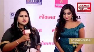 Lokmat Maharashtrian of the Year 2018 | Shreya Ghoshal | Lokmat Exclusive Interview
