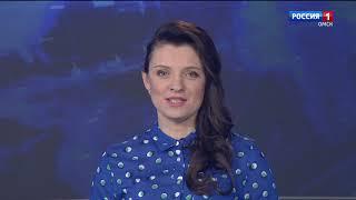 «Вести Омск», утренний эфир от 05 декабря 2020 года