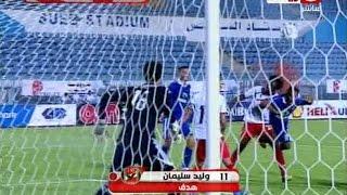 اهداف مباراة بتروجيت Vs الاهلى 1-2 الجولة الـ36 الدورى المصرى الممتاز     -